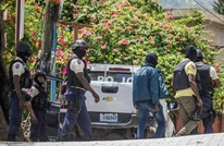 هايتي تطلب مساعدة أمنية.. وتعيين لامبرت رئيسا مؤقتا