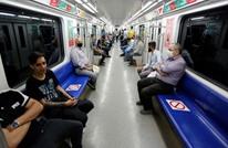 إيران تقرّ بتعرضها لهجوم إلكتروني أدى لاضطراب حركة القطارات