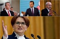 بوادر صراع بين أقطاب المعارضة على الترشح لرئاسة تركيا