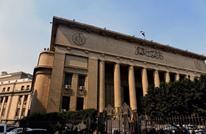 """محكمة مصرية تؤيد السجن المؤبد لمرشد """"الإخوان"""" و10 قيادات"""