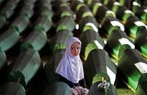 """البوسنة تحيي ذكرى """"سربرنيتسا"""" ودفن بقايا 19 من ضحايا الإبادة"""
