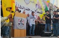 نائب رئيس فتح: الحركة تتعرض لمؤامرة بسبب مواقفها
