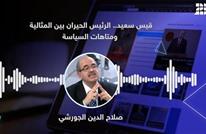 قيس سعيد.. الرئيس الحيران بين المثالية ومتاهات السياسة