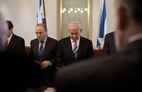 نتنياهو غادر مقر الحكومة مع عائلته منتصف الليل