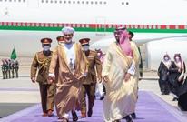 سلطان عُمان يتابع مع ابن سلمان نهائي أمم أوروبا (صورة)