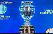 """قانون جديد بدوري """"الربع والنصف"""" من بطولة كوبا أمريكا"""