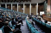 برلمان ليبيا يعلق جلسة اعتماد الميزانية لاستكمال النقاش غدا