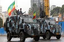 روسيا توقع اتفاقية عسكرية مع إثيوبيا لتعزيز قدرات جيشها