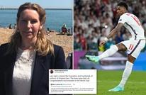 عضو بالبرلمان البريطاني تعتذر لراشفورد بعد رسالتها المسيئة