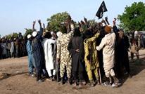 """توسّع """"داعش"""" بأفريقيا.. تحالفات معقّدة ودول تخسر بالمليارات"""