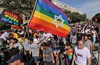 """محكمة إسرائيلية تجيز للمثليين الإنجاب عبر """"استئجار الأرحام"""""""