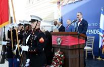 سفراء أوروبيون يقاطعون حفلا لسفارة أمريكا بالقدس المحتلة