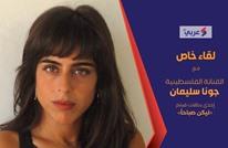 """""""عربي21"""" تحاور إحدى بطلات فيلم """"ليكن صباحا"""""""