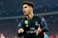 أسينسيو يحسم مستقبله مع ريال مدريد