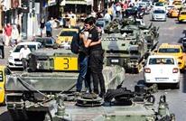 """مسؤول تركي يعلق على """"نظريات المؤامرة"""" حول محاولة الانقلاب"""