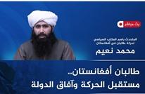 """""""عربي21"""" تحاور قياديا بطالبان حول انتصاراتها ومستقبلها (شاهد)"""