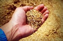 3 حصص من الحبوب الكاملة تقلل من حجم الخصر وضغط الدم