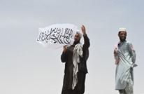 """نجل ابن لادن يناشد طالبان عدم اللجوء لـ""""الثأر"""""""