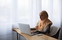 تركيا تنتقد قرار محكمة العدل الأوروبية بشأن منع الحجاب