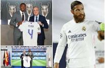 ريال مدريد يمنح رقم راموس للوافد الجديد