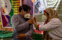 الصحة العالمية تراقب متحورا جديدا قد يكون مقاوما للقاحات