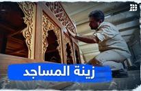 زينة المساجد