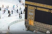 الحجاج يواصلون رمي الجمرات.. والعيد يبدأ اليوم بدول عربية