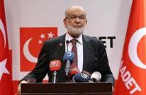 """هل يترك كارامولا أوغلو زعامة حزب """"السعادة"""" التركي؟"""