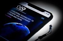 """فضيحة بيغاسوس تكشف صفقات التقنية الإسرائيلية لدول """"ظلامية"""""""