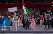 قناة أمريكية تغضب العرب بنشر خريطة فلسطين مجتزأة بأولمبياد طوكيو