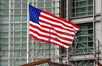 انتحار موظف بالسفارة الأمريكية في الكويت