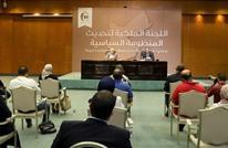 الضغط الشعبي يضع لجنة التحديث الملكية في الأردن على المحك
