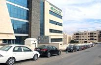 وفاة بمستشفى أردني إثر انقطاع الكهرباء والحكومة تحقق