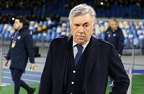 أنشيلوتي العائد يستهل مهمته مع ريال مدريد بالخسارة