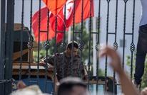 MEE: ما سيحدث في تونس ستكون له أهمية دولية كبيرة