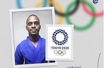 رياضي عربي آخر يرفض مواجهة إسرائيلي بأولمبياد طوكيو