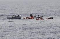 مصرع 57 مهاجرا قبالة السواحل الليبية بينهم 20 امرأة