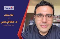 """حجي لـ""""عربي21"""": مستقبل مائي مجهول لمصر بعد سد النهضة"""