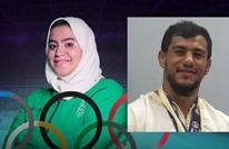 """نورين: مواجهة لاعبة سعودية لنظيرتها الإسرائيلية """"عار وخزي"""""""