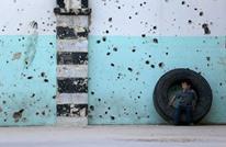 كتاب جديد مصور يظهر أهوال الحرب ويوثق أوجاع أطفال سوريا