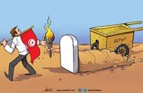 مشعل البوعزيزي!