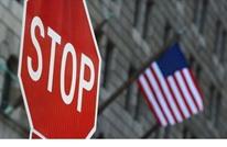عقوبات أمريكية جديدة على النظام السوري وفصائل معارضة