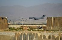 قاعدة باغرام بأفغانستان خالية من القوات الأمريكية وجنود الناتو