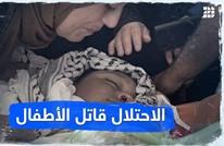 الاحتلال قاتل الأطفال