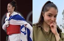 MEE: رياضية أولمبية بجيش الاحتلال تشعل جدل المقاطعة