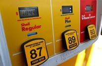 معهد واشنطن: توقعات باستمرار تأثيرات كورونا على سوق النفط
