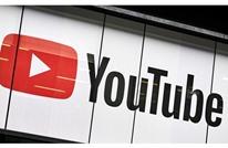 """متى يبدأ صانعو المحتوى على """"يوتيوب"""" بجني الأرباح؟"""