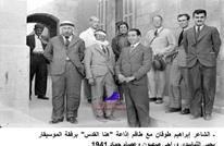 إبراهيم طوقان شاعر فلسطين الأول ورائد النهضة الأدبية (2من2)