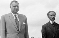 وثائق بريطانية: عبد الناصر استخف بقدرة إثيوبيا حجز مياه النيل