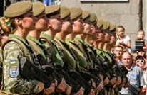 """استعراض لمجنّدات بـ""""الكعب العالي"""" يثير غضبا في أوكرانيا (صورة)"""